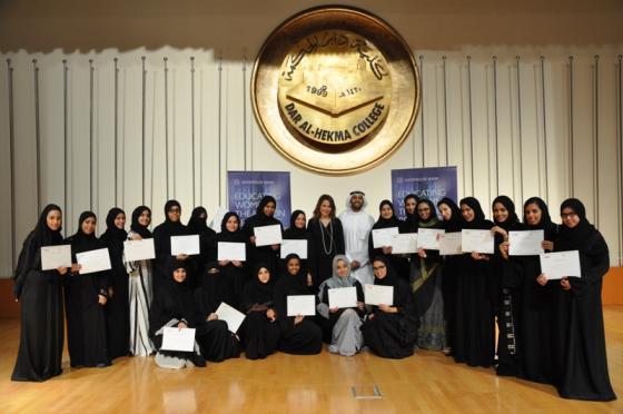 Gatehouse Bank Shares Real-Estate Investment Knowledge at Dar Al-Hekma
